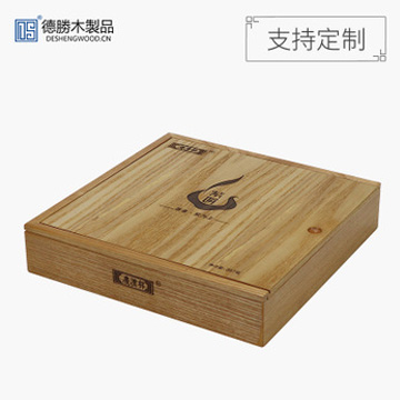 Antique wooden gift packaging __ tea box high-end tea cake box __ pull-out type solid wood storage box