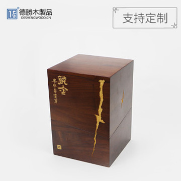 Manufacturer custom __ solid wood tea packaging box carved logo __ walnut wood world cover oblique mouth